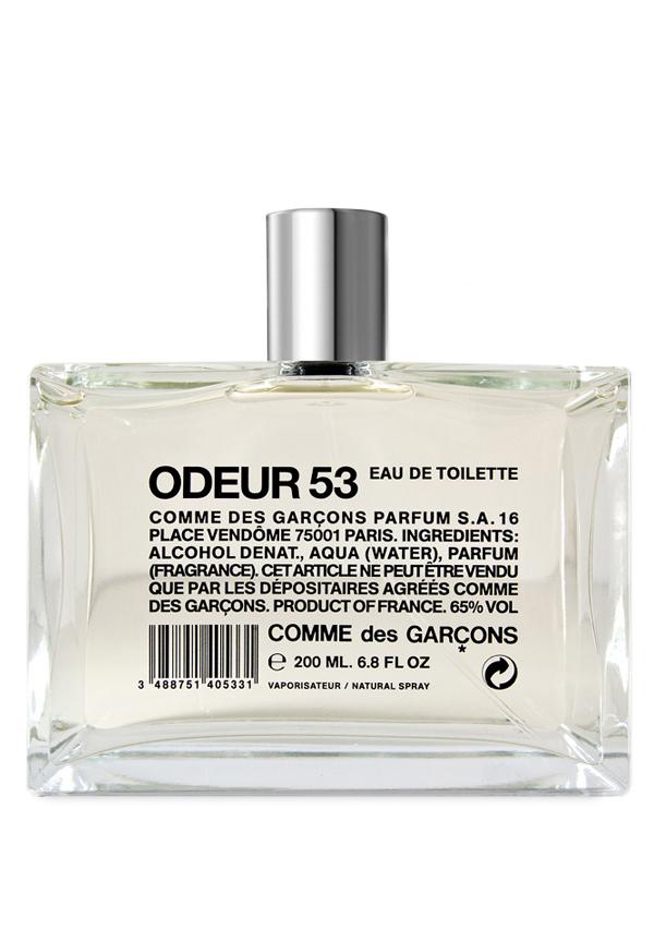 comme des garcons 71 perfume woman