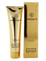 Montale Roses Musk Body Cream by Luckyscent Gifts With Purchase